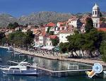Apartment Stjepko - Cavtat Croatia