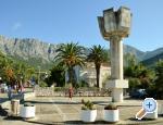 Vila Danica - Zaostrog Kroatien